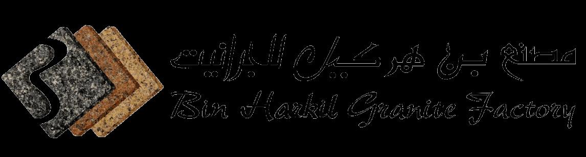 Bin Harkil Co. Ltd